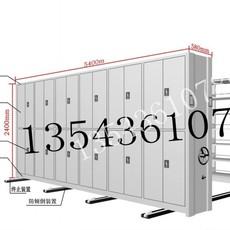 (终身免费保修)智能密集档案柜优质密集柜 密集档案柜 手摇密集柜佛山钢柜厂生产