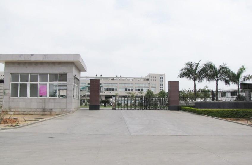 临沂市河东区天龙畜禽屠宰加工厂