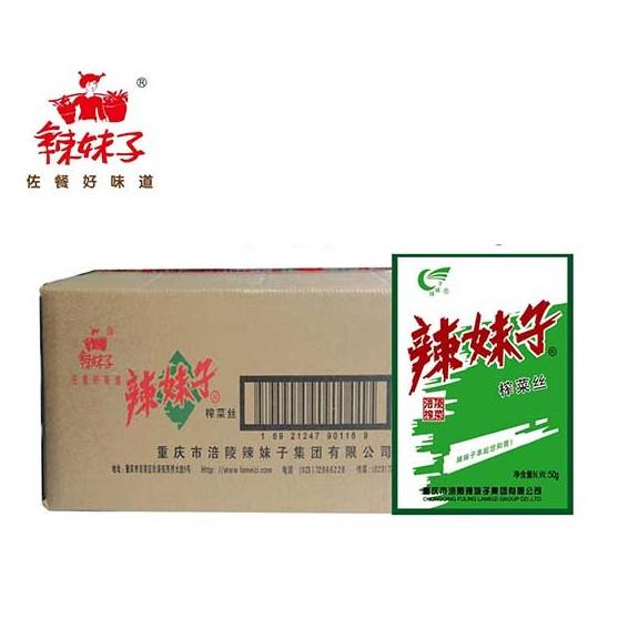 重庆特产 涪陵榨菜 辣妹子榨菜 泡菜 下饭菜鲜美榨菜丝60g 1箱包邮