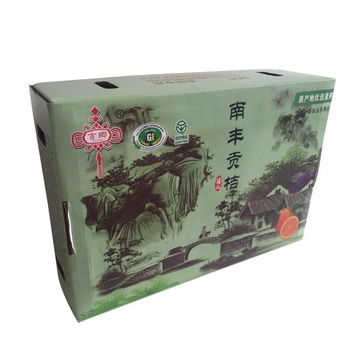 预售南丰蜜桔永乐果业专业供应价格美丽口感佳8斤