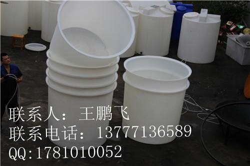 山东500L养殖桶,PE材质卵化桶 PE塑料孵化桶 塑料鱼苗孵化池