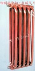 供应303弧管暖气片散热器GGH304钢制柱型高压暖气片