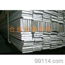 供应模具钢 20MnCr5齿轮钢 优特钢 渗碳钢