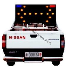 供应车载电子导向牌 led箭头指示牌 车载警示灯价格