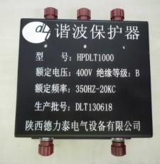 DBL-PW1000 L-HTS300 KLD-BMS1000 DMX-HMP1000 谐波保护器