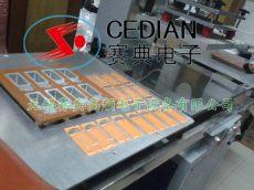 塑料泡壳焊接专用机,厂家直销