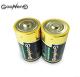 绿量 科技厂家直销 环保碱性一号电池 LR20 D 1号电池报价