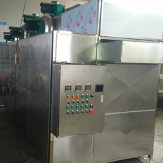 槐米烘干机   枸杞烘干机   中药材烘干机   连续式干燥设备