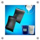矽利康材料耐高温洗水不脱落皮革定型硅胶 AB矽胶