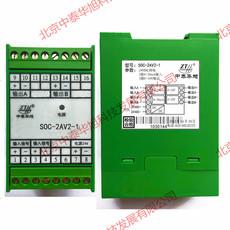 双通道电流信号隔离转换器SOC-2AV2-1