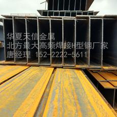 全国天津高频h型钢销售单位销售唐经理厂家