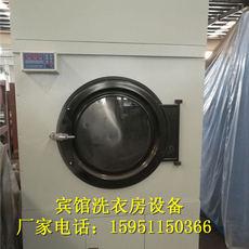 中小型宾馆用全自动洗衣机 酒店洗衣房布草洗涤设备价格