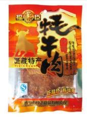 福臣牛肉制品牦牛肉沙爹牛肉干 62g西藏风味牛肉脯