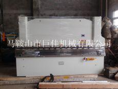 优质供应3米2数控折弯机 不锈钢加工3米2数控折弯机价格
