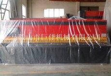 4米液压剪板机 8乘4米液压数控剪板机 4米剪板机价格