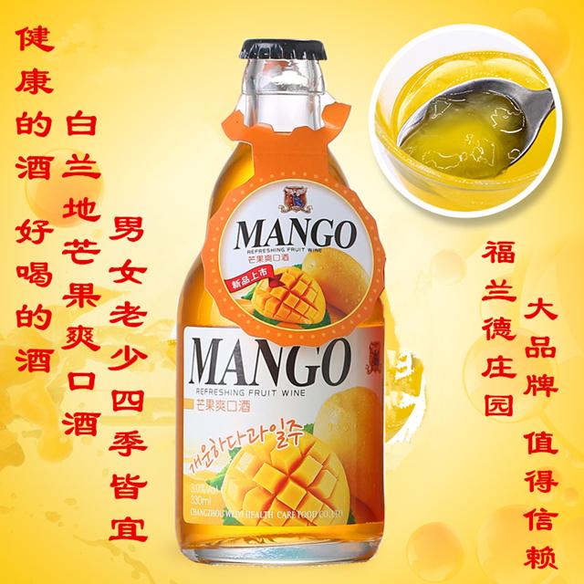 韩国式白兰地芒果爽口酒健康芒果水果酒