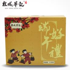 供应 桂城华记粽子 端午特产 端午好礼礼盒