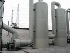 供应HPL-0020【厂家直销】有机废气、油墨废气吸收、吸附净化塔