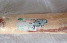 特级羔羊太阳卷  内蒙古纯羊肉 100kg起订 批发优惠