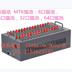 厂批4G猫池 4G移动LTE猫池 4G移动养卡器设备