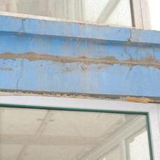 西城区地安门阳台飘窗防水