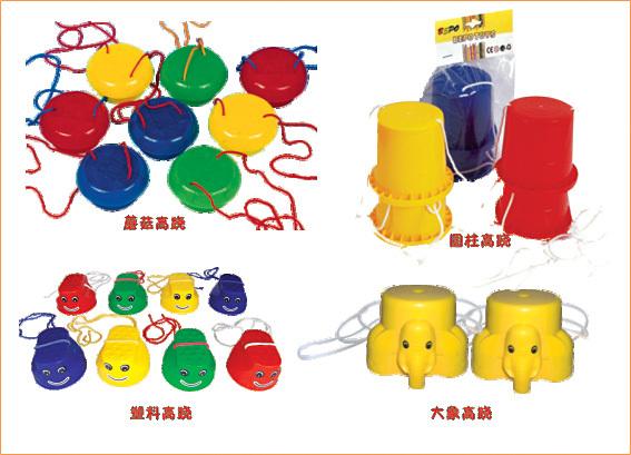 【玩具 幼儿园大型玩具】价格,厂家,图片-中国网库