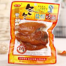供应 【咚咚食品】80g盐焗鸡翅