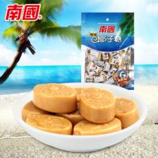 供应 海南特产 南国200g特浓椰子糖