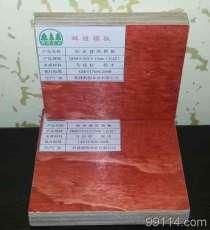 宁夏建筑模板厂-宁夏AAA级建筑模板-宁夏建筑松木模板