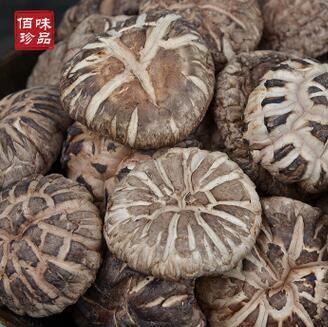 供应 香菇干 干香菇 南北干货特级剪脚花菇