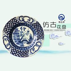 雅缶牌陶瓷 大埔厂家直销 手绘青花9.5寸通花盘(090106)