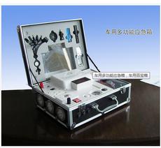供应HL-606YT车用多功能应急箱