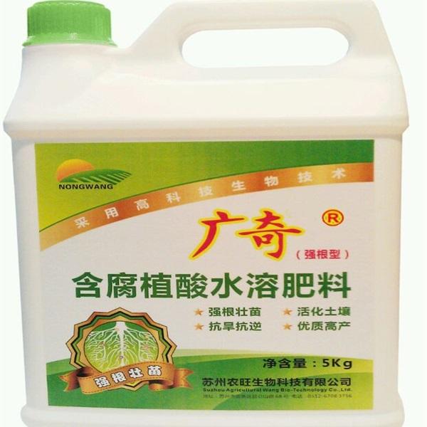 广奇含腐植酸强根型水溶肥5kg-强根壮苗活化土壤抗旱抗逆优质高产