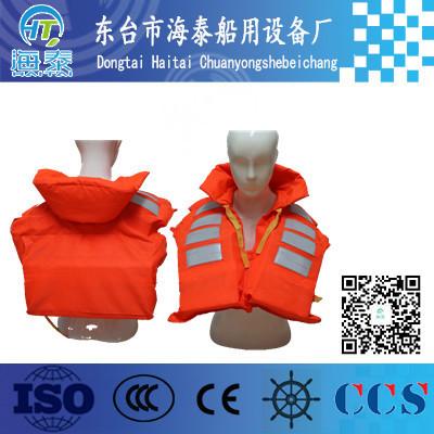 主营船用救生衣DF5564-1 量大优惠