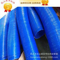 机床用蛐蚊弹簧吸尘管 通风排风管 软钢丝圈支撑耐磨 含税含运