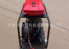 供应北京沃力克高压水管道疏通机