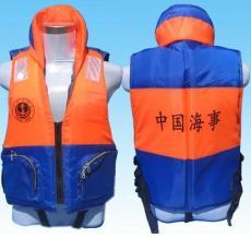 中国海事专用救生衣