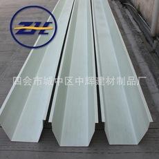 厂家供应:天沟\水槽  玻璃钢天沟  玻璃钢水槽  FRP天沟  FRP水槽