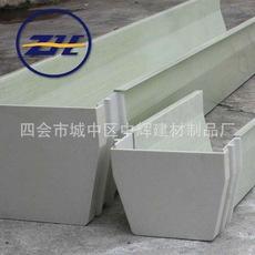 厂家低价出售防腐天沟玻璃钢天沟FRP天沟水槽