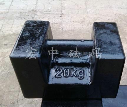 天津生产砝码厂家-20公斤锁型砝码