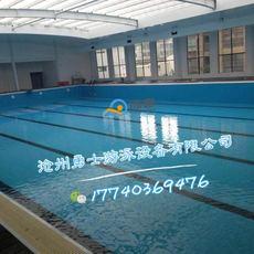 2016拆装式游泳 游泳池 游泳培训池生产厂家