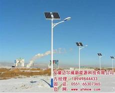 太阳能路灯价格、安徽太阳能路灯、安徽迈尔威