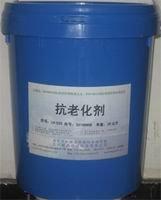 水性抗老化剂