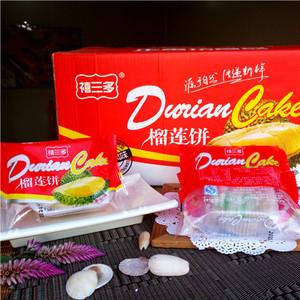 正香坊榴莲饼泰国风味