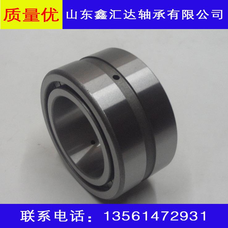 厂家生产供应SL045010轴承,质量有保证