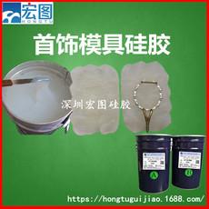 双组分加成型硅胶环保无毒无味
