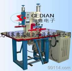 PVC塑料膜焊接机
