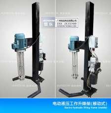 不锈钢电动液压移动式乳化头,升降型管线式乳化机,移动支架
