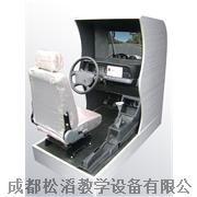 模拟驾驶器,汽车模拟机,汽车驾驶模拟器,驾校模拟机设备