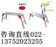 天津铝合金梯子